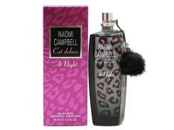 Туалетная вода для женщин Naomi Campbell Cat DeLuxe At Night EDT  не оригинал 75 мл (Турция)