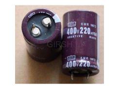 Конденсатор 220uF 400V Negative black 24*40