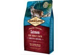 Сухой корм для взрослых кошек с чувствительным пищеварением Carnilove Salmon Sensitive & Long Hair 2 кг
