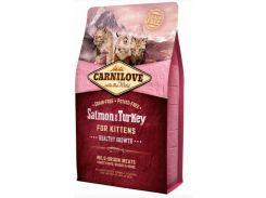 Сухой корм для котят Carnilove Salmon & Turkey Kitten  2 кг