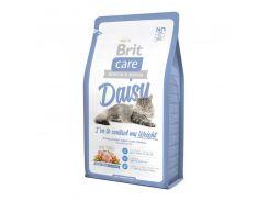 Сухой корм для кошек с избыточным весом Brit Care Daisy I have to control my Weight  7 кг