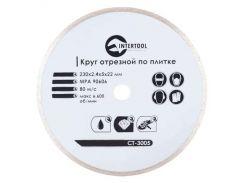 Диск отрезной INTERTOOL CT-3005