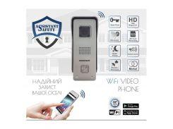 Видеодомофон AVP- 500IP Wi-Fi