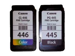 Картридж CANON (PG-445/CL-446) PIXMA MG2440/2450 MultiPack (8283B004)