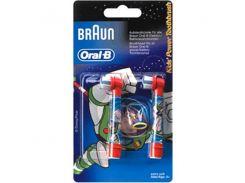 Насадка на зубную щетку Braun D2010 EB 10 2K