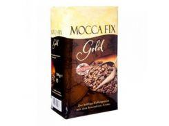 Кофе молотый Mocca Fix Gold, 500 г (Германия)