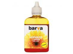 Чернила BARVA EPSON L800/L810/L850/L1800 T6734 Желтый 90 г