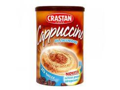 Капучино Crastan Cappuccino, 250г (Италия)