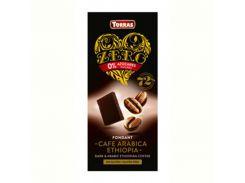 Шоколад черный Torras Zero 72% Cafe Arabica Ethiopia, 100 г (Испания)