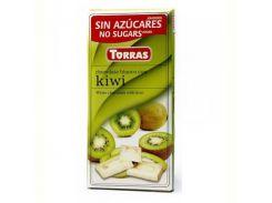 Шоколад белый Torras Kiwi с киви, 75 г (Испания)