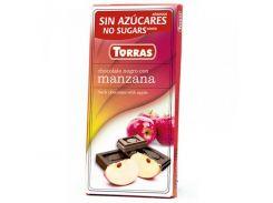 Шоколад черный Torras Manzana с яблоком, 75 г (Испания)