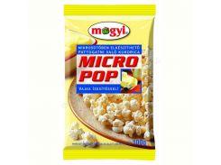Попкорн Mogyi Micro Pop с маслом, 100 г (Венгрия)