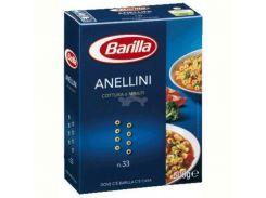 Макароны Barilla Anellini №33, 500 г (Италия)