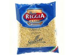 Макароны Pasta Reggia Stelline №80, 500 г (Италия)