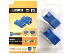 Удлинитель Atcom (14369) HDMI-Ethernet, до 30м (в комплекте 2 шт)