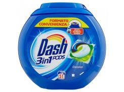 Капсулы для стирки Dash 3 in 1 pods Classico, 51 шт (Италия)