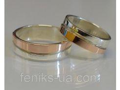 Обручальное кольцо (Обр 8)