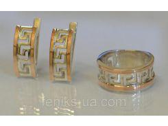 Серебряный гарнитур с золотыми накладками (022)
