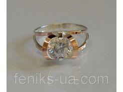 Кольцо из серебра с золотой пластиной (010к)