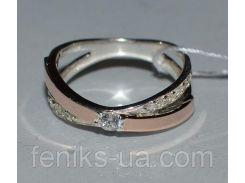 Серебряное кольцо с золотымим вставкамми (057к)