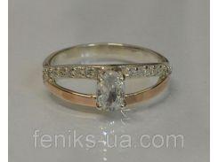 Кольцо серебребряное с золотом (070к)