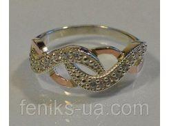 Серебряное кольцо с золотыми вставками (081к)