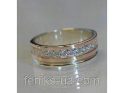 Серебряное обручальное кольцо (Обр 9)
