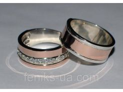 Серебряные обручальные кольца (040кОбр3)