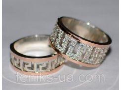 Обручальные кольца (022к020к)
