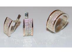 Серебряный гарнитур с золотыми накладками (014)