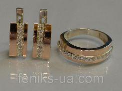 Серебряный гарнитур с золотыми накладками (040)