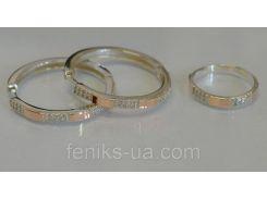 Серебряный гарнитур с золотыми накладками (041)