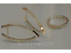 Серебряный гарнитур с золотыми накладками (052)