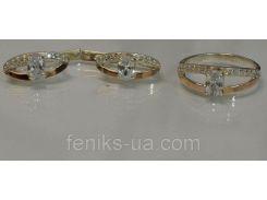 Серебряный гарнитур с золотыми накладками (070)