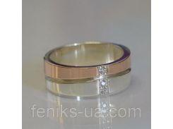 Серебряное обручальное кольцо (Обр 7)