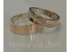 Серебряные обручальные кольца (053кобр2)