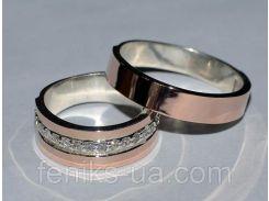 Обручальные кольца (обр2040к)