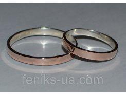 Обручальное кольцо серебро с золотом (Обр 1)