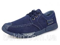 Мокасины Sport синие