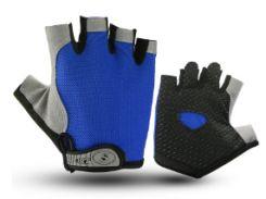 Перчатки Sport велосипедные синие