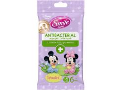 Влажные салфетки Smile Baby Antibacterial, 15 шт.