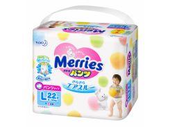 Трусики-подгузники Merries L (9-14 кг), 22 шт.