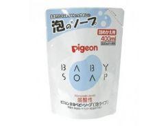 Мыло-пенка для младенцев Pigeon (сменный блок), 400 мл