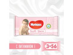 Влажные салфетки Huggies Soft Skin 2+1, 3х56 шт.