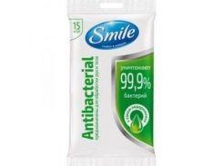 Влажные салфетки Smile Аntibacterial с подорожником, 15 шт.