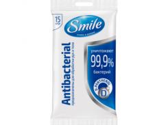 Влажные салфетки Smile Аntibacterial с Д-пантенолом, 15 шт.