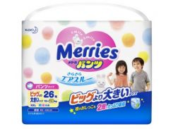 Трусики-подгузники Merries XXL (15-28 кг), 26 шт.
