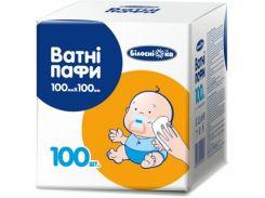 Ватные паффы Білосніжка для детей, 100 шт.