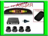 Цены на Парктроник 4 сенсора LED диспл...