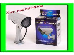 Муляж камеры наблюдения (видеокамера-обманка) Dummy Ir Camera